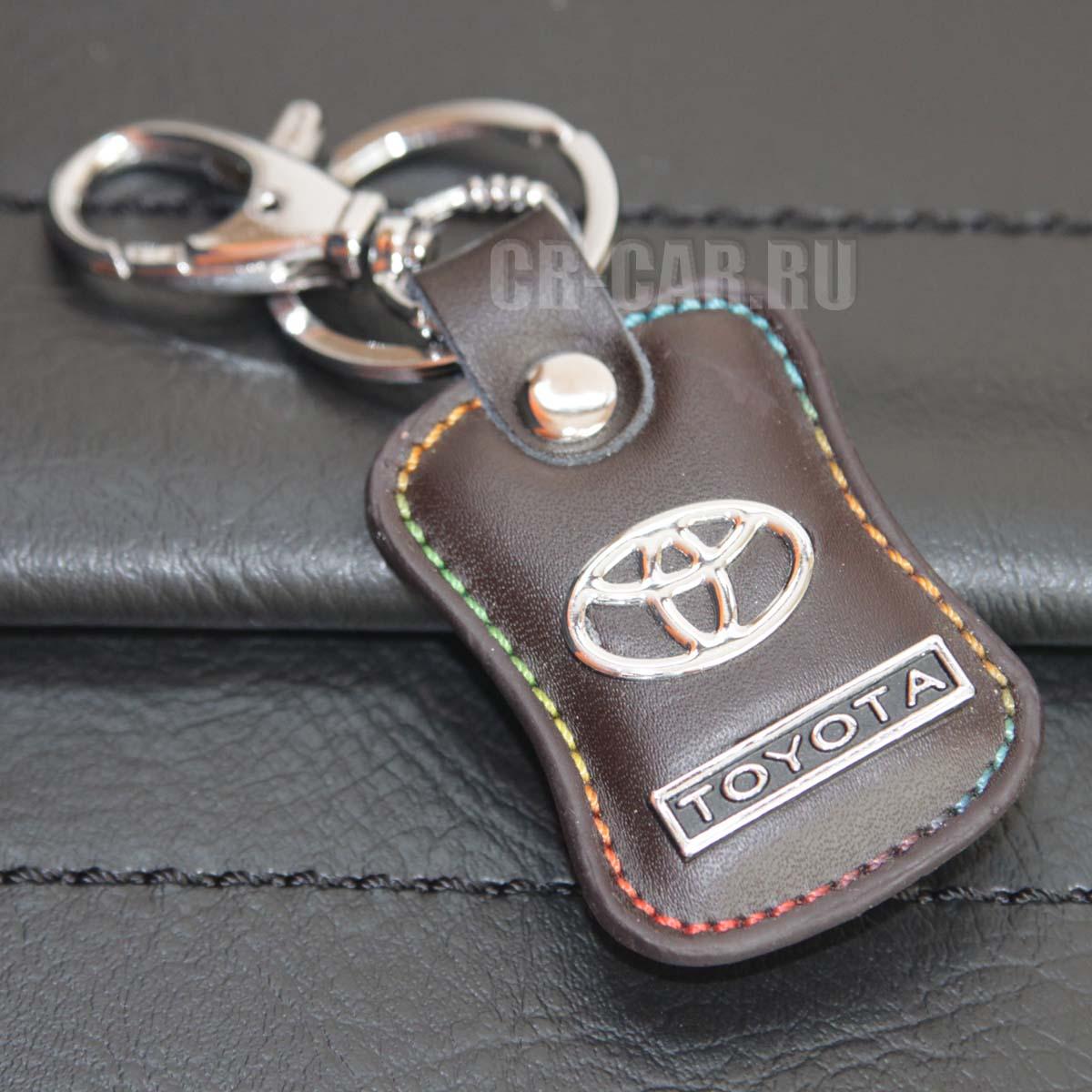 Кожаный брелок для автомобильных ключей своими руками