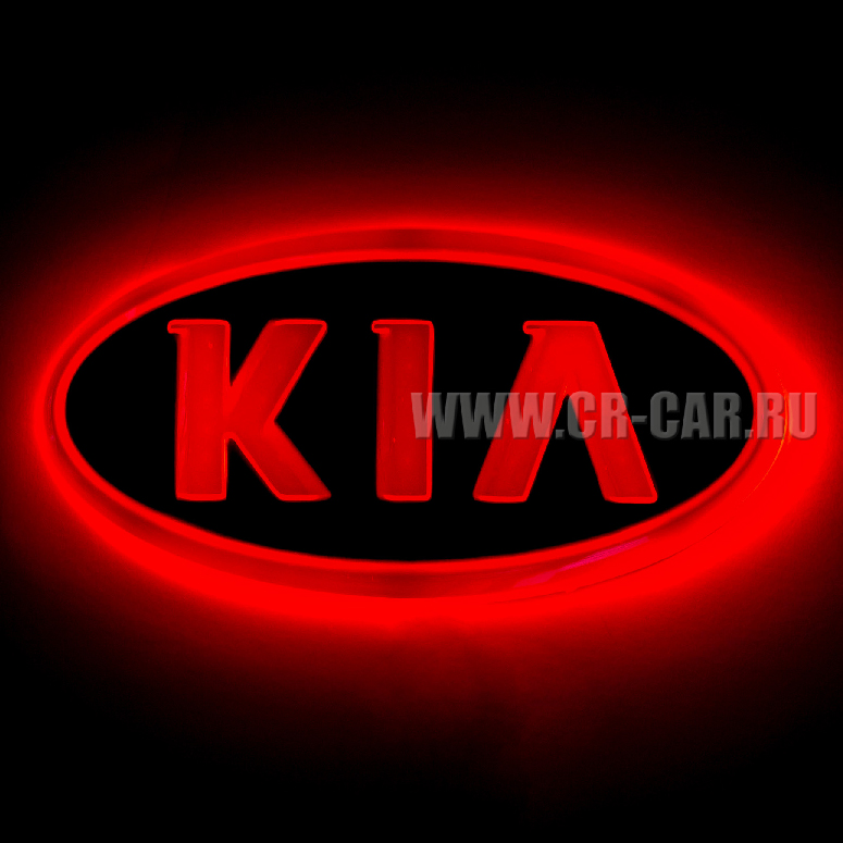 кия логотип: